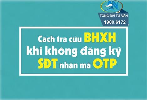 Tra cứu đóng BHTN